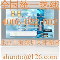 10吋HMI現貨MT8102iE臺灣威綸觸摸屏Weinview國產人機界面品牌 MT8102iE