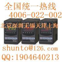 韓國Konics模擬量轉換器CN-6000隔離式3色LCD可調隔離型數字模擬轉換器 CN-6000