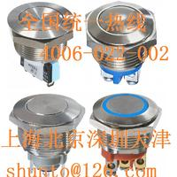 金屬按鈕開關AV3SLD208V011K進口防水按鈕開關APEM開關 AV3SLD208V011K