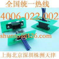 日本KEL連接器代理進口盲插連接器型號FA01-018防塵抽屜接線端子drawer connector