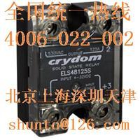 美國Crydom快達繼電器SSR固態繼電器型號ELS4825進口固態繼電器現貨 ELS4825