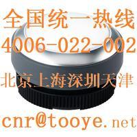 德國RAFI按鈕開關RAFIX進口金屬按鈕開關型號1.30.270.021/2200帶燈圓形自復位開關 1.30.270.021/2200