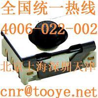 進口輕觸開關廠家德國SMT貼片按鈕開關型號1.14.002.103/0000現貨 1.14.002.103/0000
