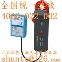無線電池監控系統UPS電流采集模塊IDAM進口蓄電池監測系統BMS無線監控系統BATTMASTER