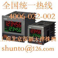 奧托尼克斯計數器韓國AUTONICS計數器CX6M計時器 CX6M