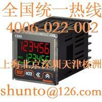 奧托尼克斯電子計數器CX6S進口計數器韓國AUTONICS計數器counter CX6S