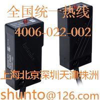 BMS5M-TDT現貨BMS5M-TDT1奧托尼克斯光電開關sensor韓國autonics代理商 BMS5M-TDT