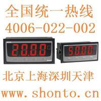 Autonics多功能面板表MS4W進口電流表MS4W-DA-4N現貨數顯數字電壓表頭 MS4W-DA-4N