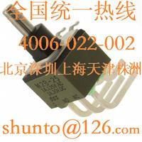 M2B25AA5A30自復位按鈕開關接線圖現貨小型按鍵開關廠家NKK代理商 M2B25AA5A30