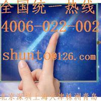 進口觸摸屏多點觸控屏型號TP01104A-4KB四線觸摸屏生產廠家NKK開關TP01-104A-4K TP01104A-4KB