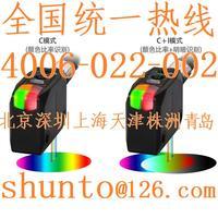 現貨PNP輸出顏色傳感器韓國AUTONICS色標傳感器型號BC15-LDT-C-P  BC15-LDT-C-P
