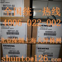 SIEMENS电机编码器597331-02旋转编码器型号1XP8012-10/1024现货 597331-02