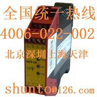 德國riese electronic多功能小型控制繼電器SAFETY安全繼電器型號SAFE CM SAFE CM