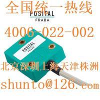 德國POSITAL傾角儀型號ACS-040-2-SC00-HE2-2W博思特FRABA傾斜傳感器 ACS-040-2-SC00-HE2-2W