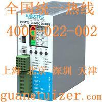 DCW20軌道安裝UPS電源DC-UPS大電流電源DIN安裝DC-DC轉換器Combo  DCW20
