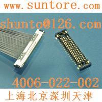 0.25mm進口極細同軸電纜日本KEL連接器XSLS00-30-A科陸電子接插件 XSLS00-40-A