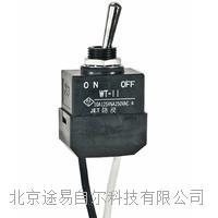 NKK搖頭開關代理PSE認證WT11L現貨防水阻燃鈕子型號WT-11AL WT11AL