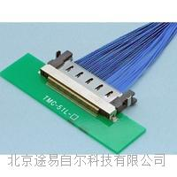 KEL連接器EMI抗干擾極細同軸電纜0.5mm間距TMC01-51L堆疊型 TMC01-51L-A