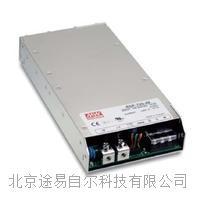 RSP-750-48明緯開關電源臺灣Meanwell代理商現貨 RSP-750-24