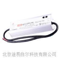 HLG-100H-24A可調光電源LED明緯開關電源北京代理商 HLG-100H-24B