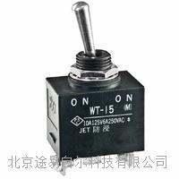 WT15T防水扭子型號WT-15現貨二位三腳日本進口鈕子開關 WT-15AT