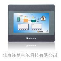 現貨WEINVIEW觸摸屏MT6056人機界面HMI威綸通 MT6056i