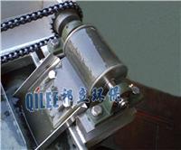 立毛式刮油機 QL-OS-30