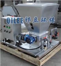 石灰投加裝置自動泡藥機 QPL3-500