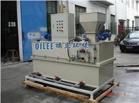 藥劑粉體投加系統 QPL2-1500