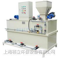 高分子全自動泡藥機 QPL3-1000