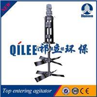 工業液體大型攪拌機 HE-7002B