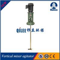 工業液體不銹鋼立式攪拌機 HE-7004