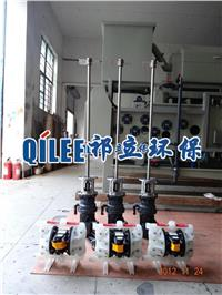 立式高效工業液體攪拌機 HE-7005