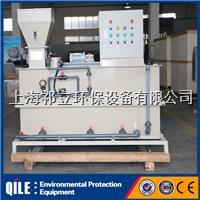 精密PP/ SUS304聚合物加药装置 QPL2-1000