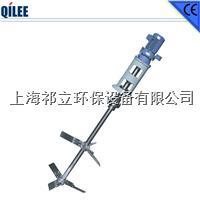 高速不銹鋼長軸機械化工攪拌器 QLJ 12-55-17