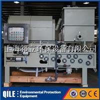 全自动不锈钢污泥脱水机废水处理设备 QTB-1750