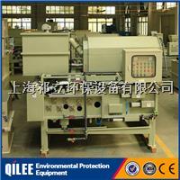 污水处理厂全自动不锈钢带式污泥脱水机 QTB-1500