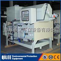 上等热销污水处理带式污泥脱水机 QTAH-1500