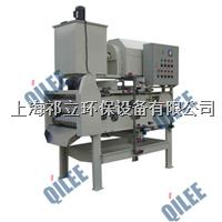 工业污水处理带式污泥脱水机设备 QTAH-1500