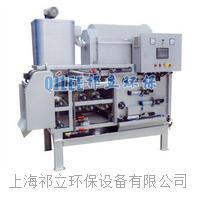 QTAH-1000生活污水/污水处理设备带式污泥脱水机 QTAH-1000