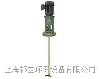QL9004污水处理立式化工混合搅拌机 QL9004