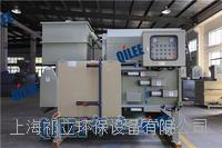 QTB-750屠宰廢水處理轉鼓濃縮帶式污泥脫水機 QTB-750