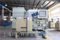 QTB-500食品廠污水固液分離帶式污泥脫水機 QTB-500