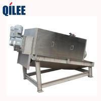 QLD202压滤机脱水系统叠螺污泥脱水机 QLD202