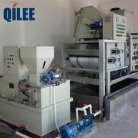 QPL3-2000皮革厂污水处理PAM干粉投加装置 QPL3-2000