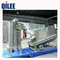 QLD301不锈钢材料污水处理污泥脱水带式压滤机 QLD301