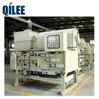 QTB-1250工業污水液體固體分離污泥脫水機 QTB-1250
