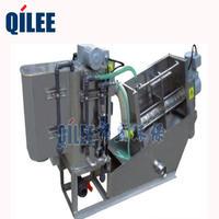 QLD301低成本的设计操作简单自动叠螺污泥脱水机 QLD301
