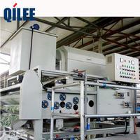 QTAH-1000新设计的全自动转鼓式污泥脱水机 QTAH-1000
