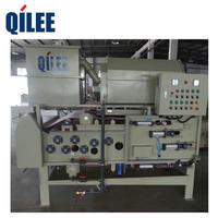 QTB-1250市政工業廢水處理重力濃縮污泥脫水機 QTB-1250